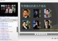 网络讲师职业成长之路(三)